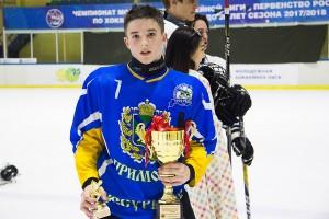 2018-05-13 ЮХЛ-1Гр Адмирал-2002/3-Приморье-2001/2